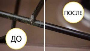 отмыть решетку газовой плиты