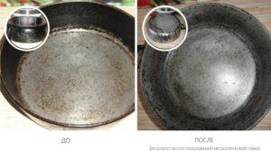 Чем и как отмыть чугунную сковороду от нагара